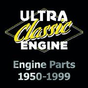 Ultra Classic Engine